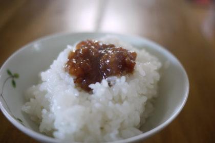 ご飯がすすむ油味噌